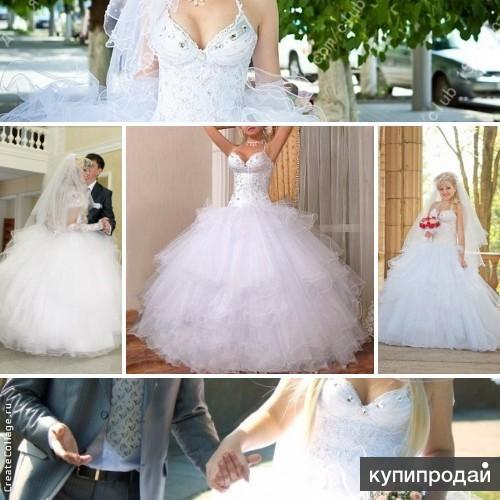 Продам новое свадебное платье + чехол и кринолин на 4 кольца.