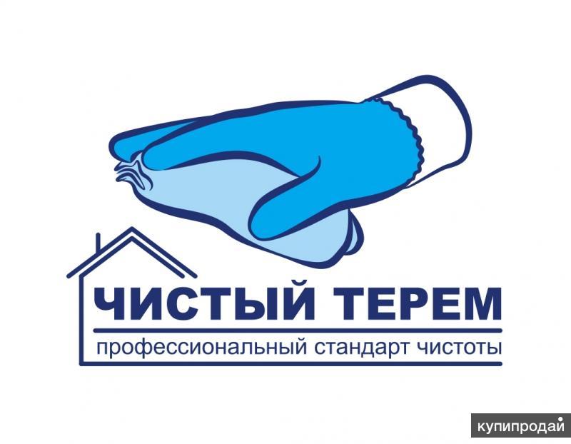 Идеальная уборка квартиры или дома перед и после торжества и праздника!