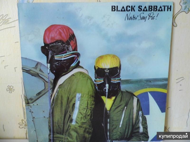 Black Sabbath / Never Say Die / 1978 / UK / Оз
