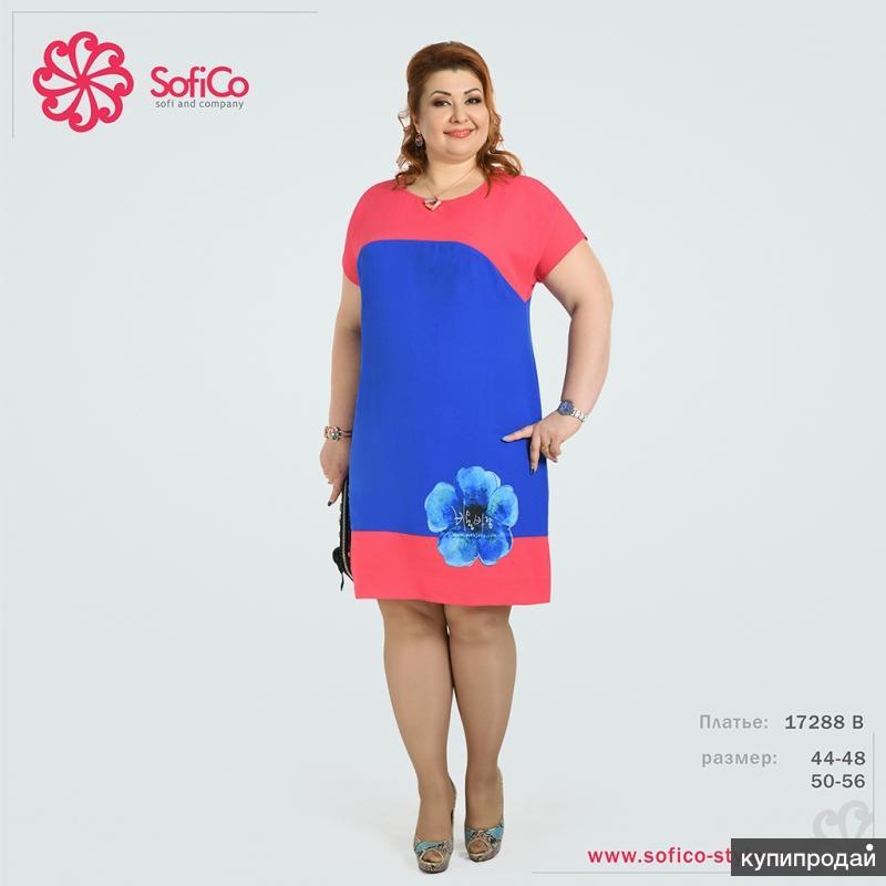 Одежда для беременных всех размеров