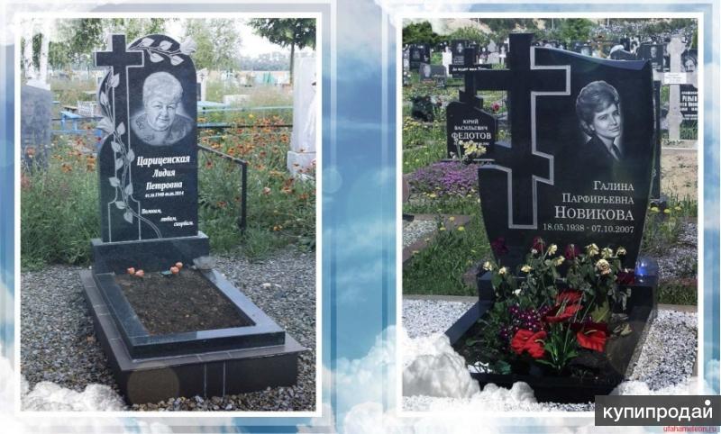 Памятник на могилу в брянске памятник на могилу Чудово