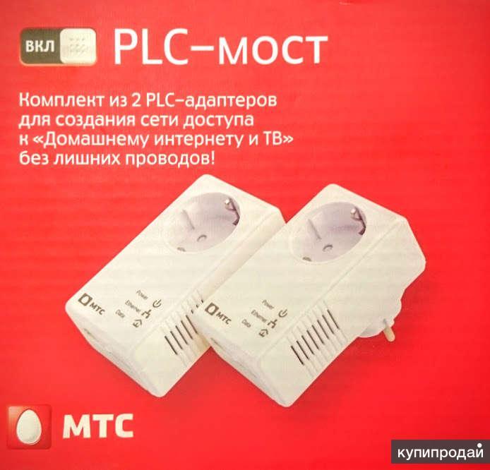 PLC-МОСТ