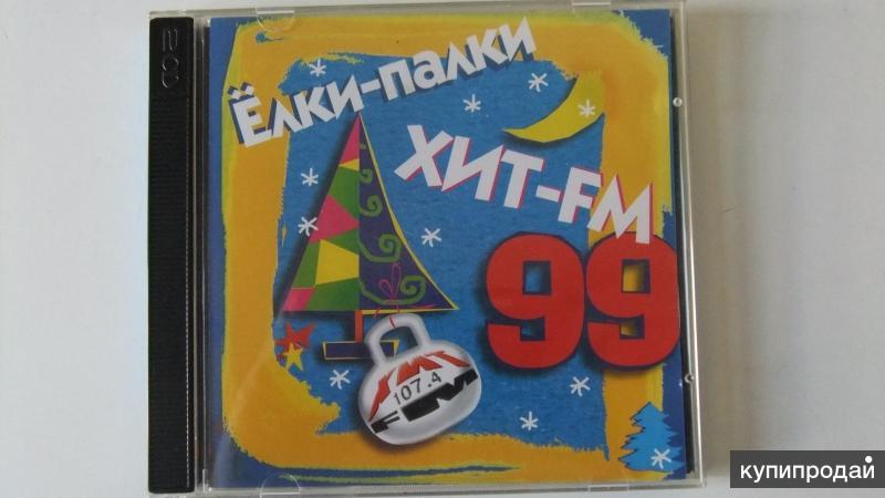 Ёлки Палки Хит FM 99 / 2CD / Сборник