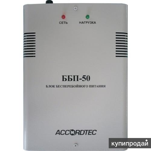 Блок бесперебойного питания AccordTec ББП-50