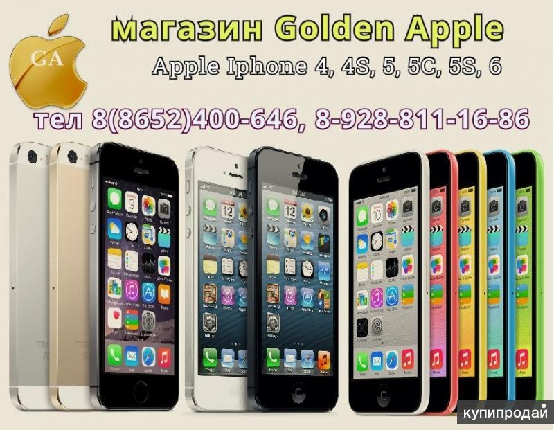 Iphone 5c ставрополь