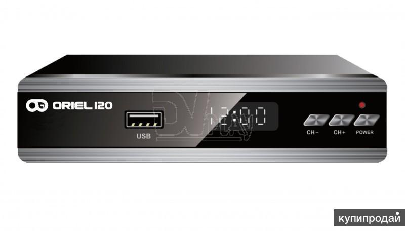 Продам цифровой рессивер ORIEL 120