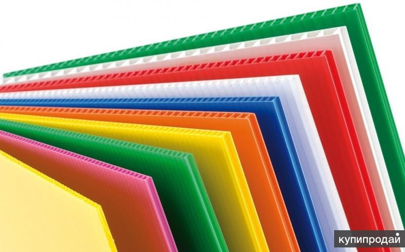 Продам лист пластиковый для строительства, отделки и производства