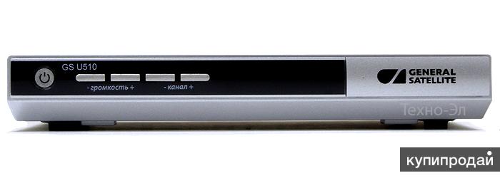 GS U510B