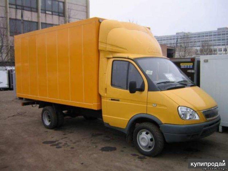 Переезды грузчики славяни оборудованный транспорт.