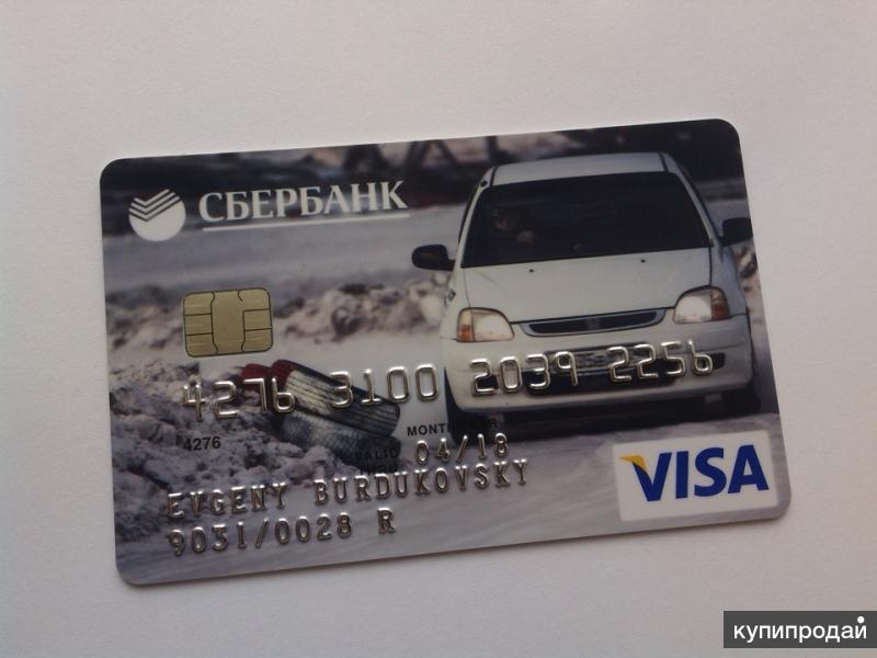 Кредитные и дебетовые карты с  деньгами на счету.