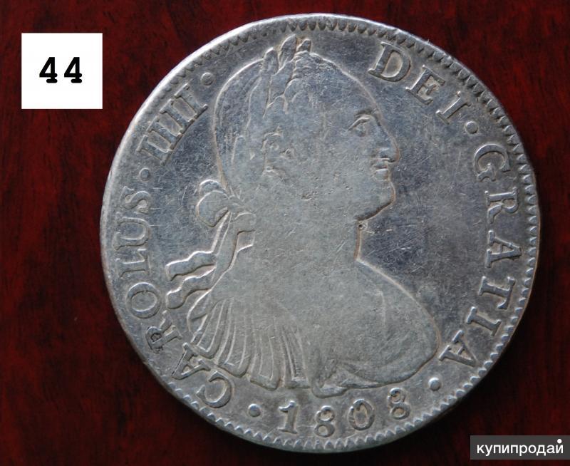 8 реалов Мексика 1808 год. Серебро