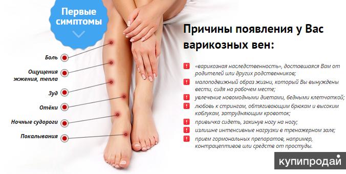 если болят ноги у пожилых