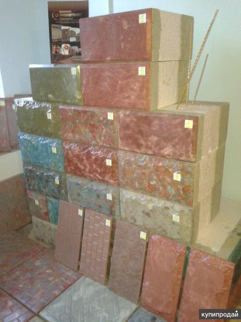 Продаю бизнес по производству строительных теплоблоков разной плитки