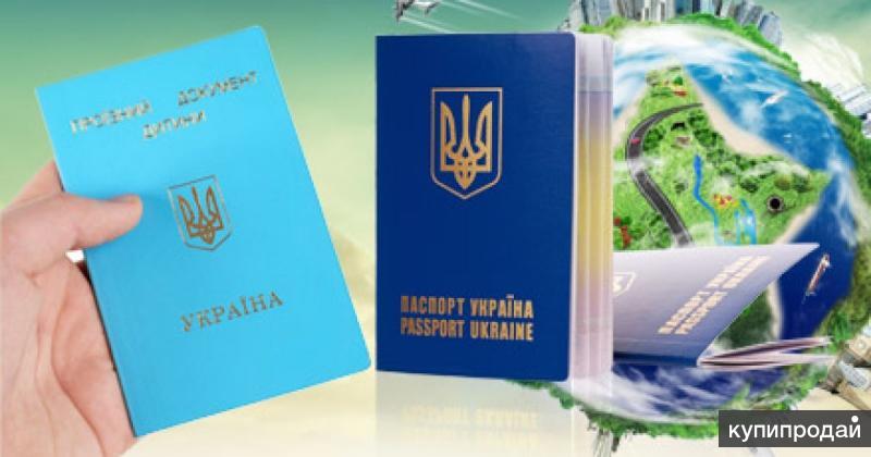 Перевод документов с Украинского языка