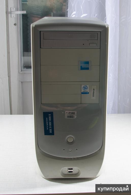 Персональный компьютер Celeron 2.5GHz/504Мб/80Гб/Intel 910