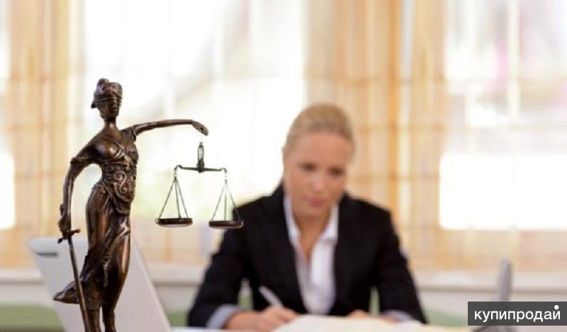 брянск юрист бесплатная консультация Алистра