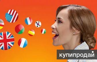 Устные переводчики на все языки