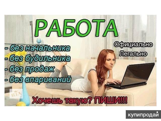 obyavleniya-predlagayu-rabotu-v-seks-industrii