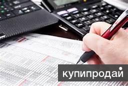 Срочная сдача налоговой отчетности через интернет
