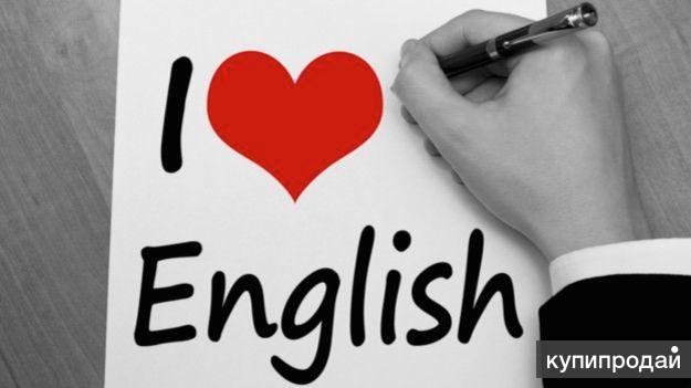 Переводчик и репетитор английского языка во Владивостоке