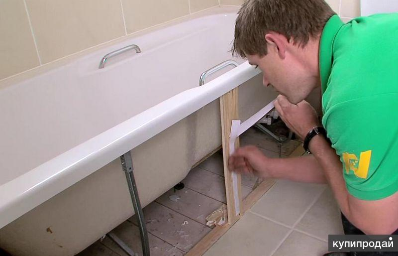 Установить акриловый экран ванны
