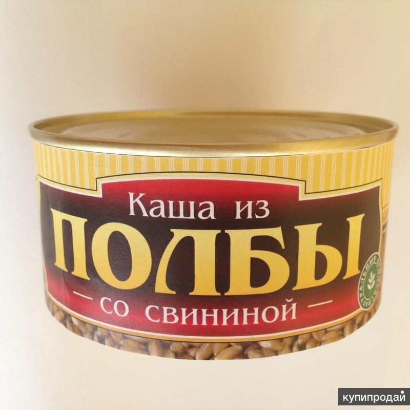 консервы каша с мясом (полба) продам