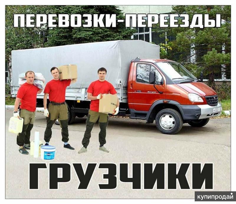 картографическая деятельность перевозка вещей воронеж москва устранить данную