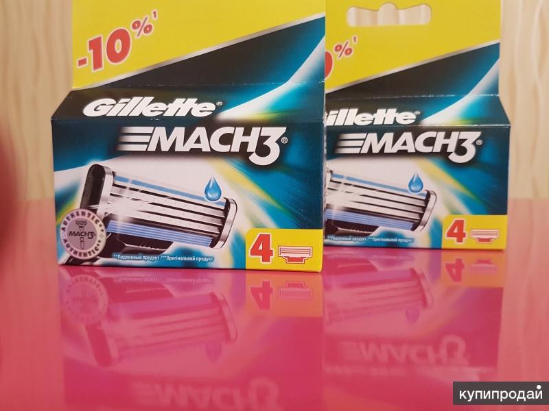 Кассеты для бритья Gillette mach 3, 4шт