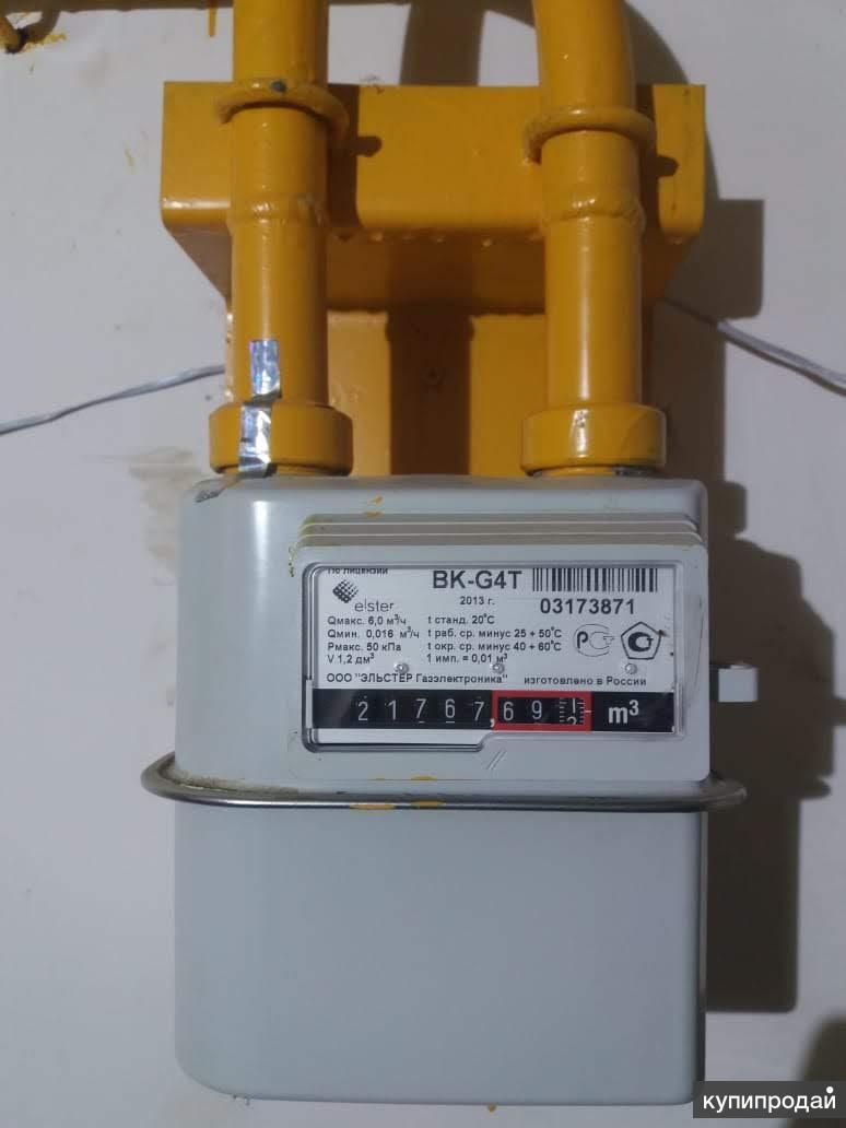 пульт на газовый электрический счётчик