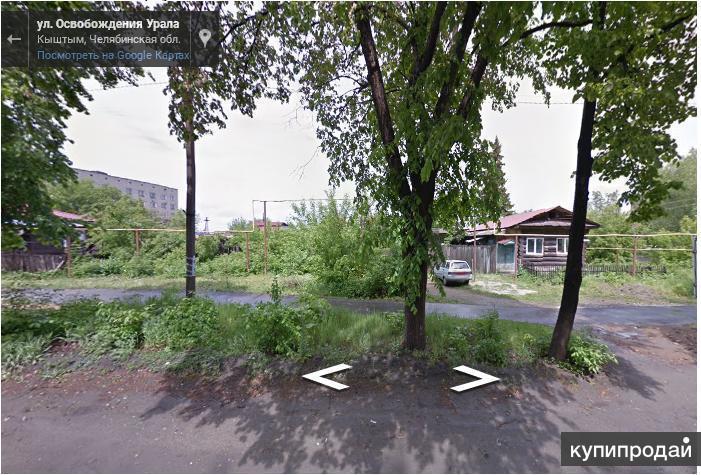 Продам Дом 80 м2 в г.Кыштым