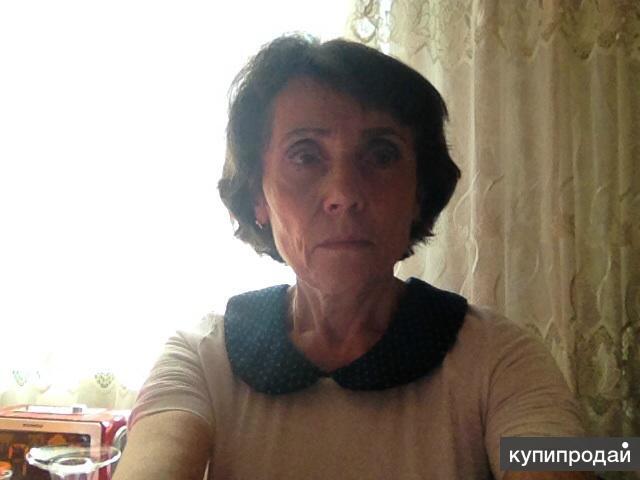 Русский язык Подготовка к ЕГЭ и ГИА
