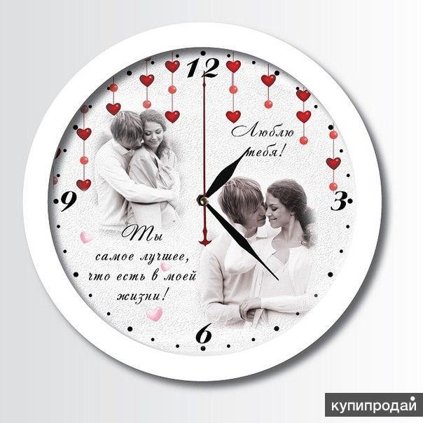 Часы в подарок с фото своими руками