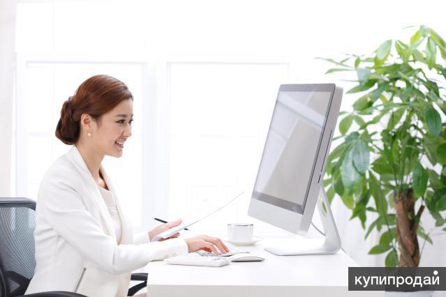 Перспективная работа в интернете на дому