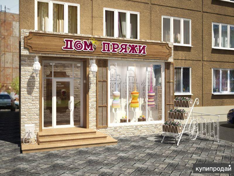 г. Краснодар, ул. Тургенева продам торговое помещение 70 кв. м.