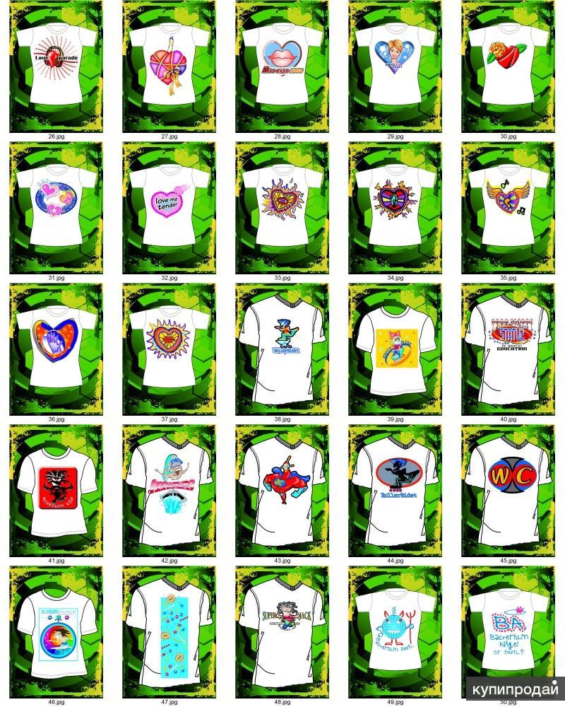 футболки с вашим логотипом, фото