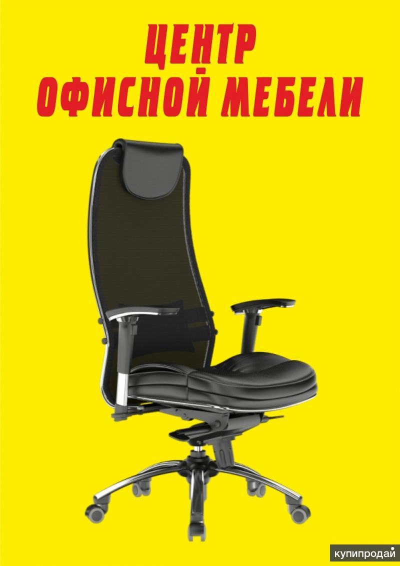 Самурай С1 это инновационное эргономичное кресло