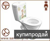 Унитаз-компакт ДЕТСКИЙ