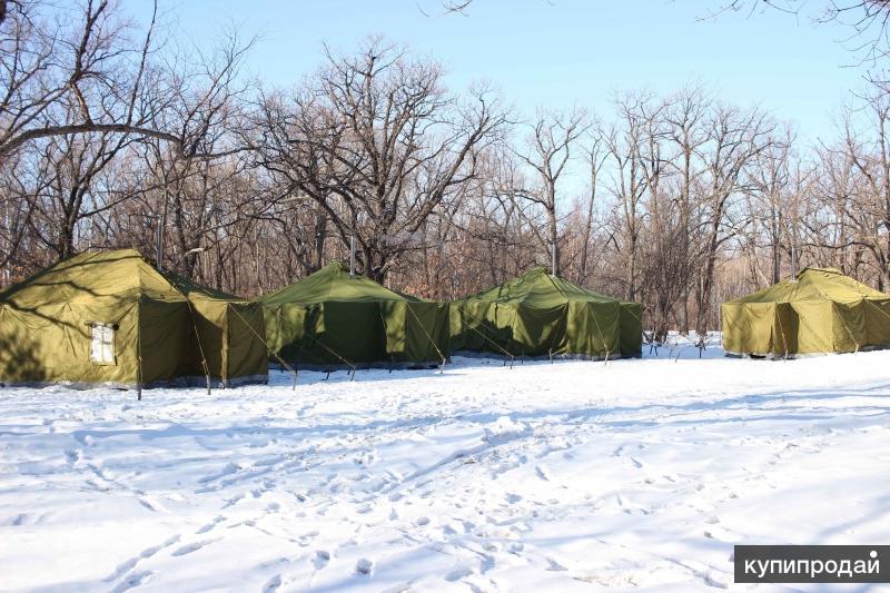 Продам армейскую палатку