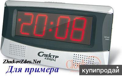 Прослушивающий GSM жучок в бытовых приборах