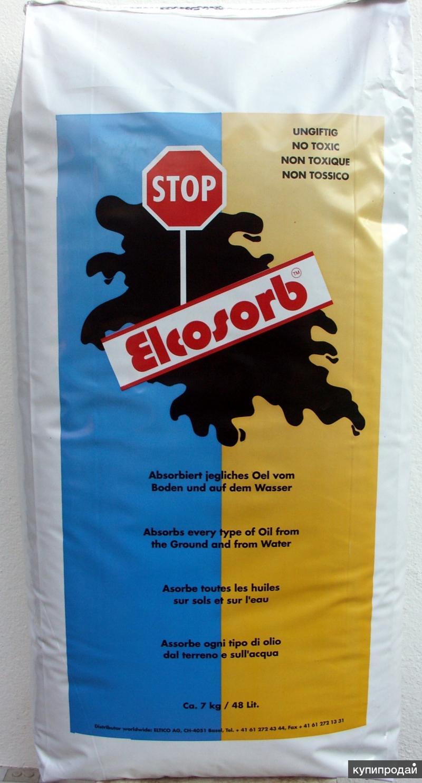 Элкосорб - абсорбент для углеводородов