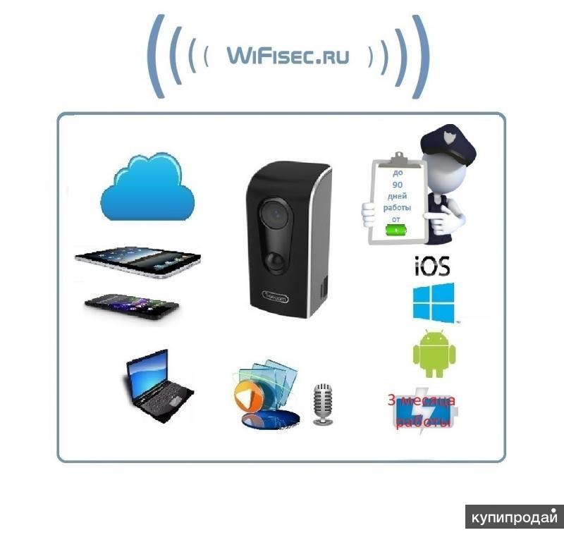 FreeCam, Всепогодная беспроводная WiFi видеокамера на аккумуляторе с DVR, HD 960