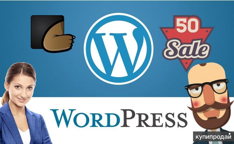 50 шаблонов для WordPress + 13 шаблонов для Blogger.com