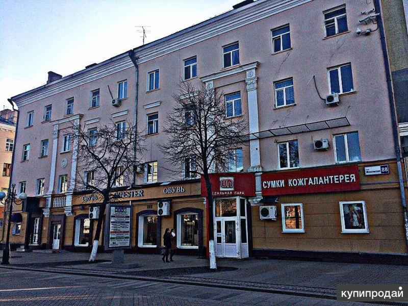 Продаю торгово-офисное помещение по ул. Московская 88. Обмен