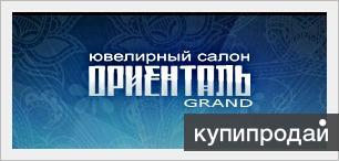 """Сеть ювелирных салонов """"ОРИЕНТАЛЬ"""""""
