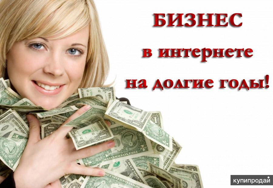 Как можно заработать деньги не выходя из дома