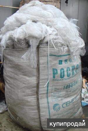 Куплю отходы  в виде стрейч пленки  и полиэтилена