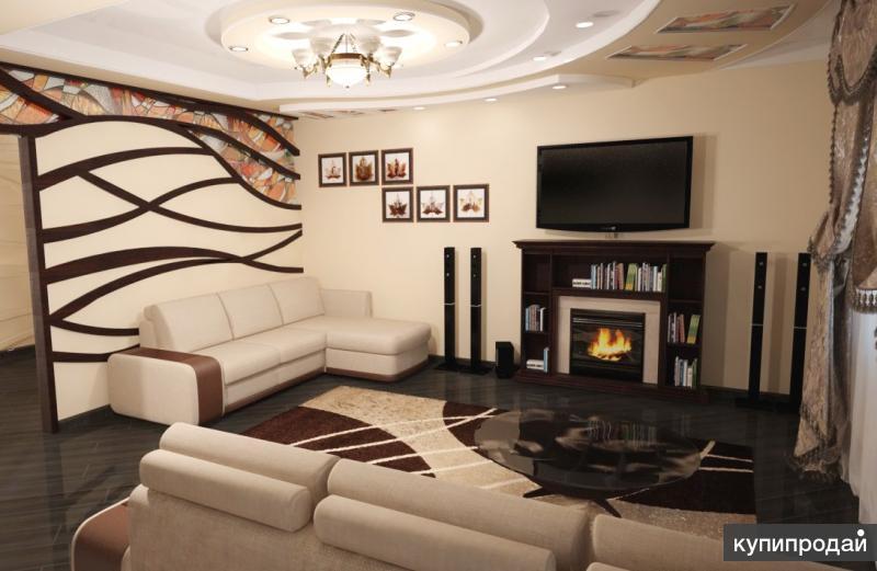 Дизайн квартир в улан-удэ