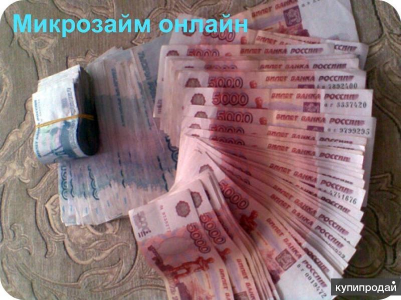 intim-obyavl-za-dengi-rostov-na-donu