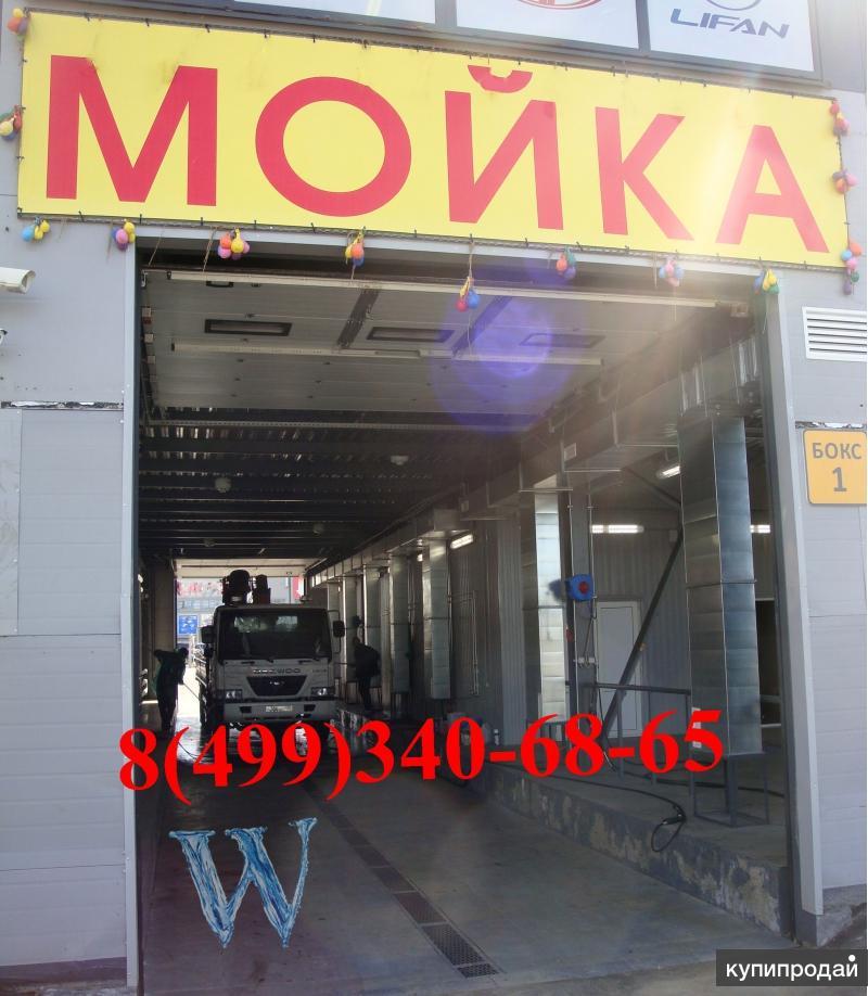 horoshaya-moyka-na-yugo-zapade
