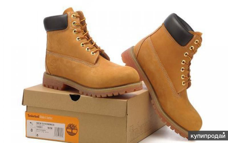 Обувь мужская и женская зимняя